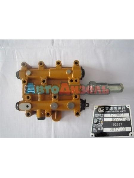 Блок клапанов  АКПП 12C0001 LIUGONG ZL 30/40/50